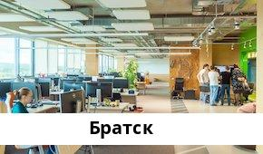 Справочная информация: Банкоматы СКБ-банка в Братске — часы работы и адреса терминалов на карте
