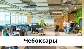 Справочная информация: Банкоматы СКБ-банка в Чебоксарах — часы работы и адреса терминалов на карте
