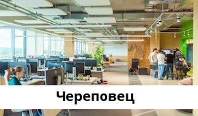 Справочная информация: Банкоматы СКБ-банка в Череповце — часы работы и адреса терминалов на карте