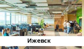 Справочная информация: Банкоматы СКБ-банка в Ижевске — часы работы и адреса терминалов на карте