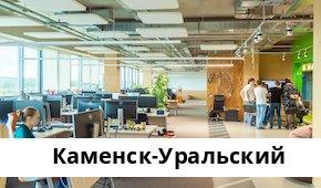 Справочная информация: Банкоматы СКБ-банка в Каменск-Уральском — часы работы и адреса терминалов на карте