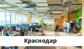 Справочная информация: Отделение СКБ-банка по адресу Краснодарский край, Краснодар, Северная улица, 395 — телефоны и режим работы