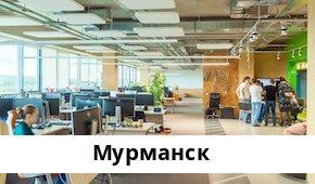 Справочная информация: Банкоматы СКБ-банка в Мурманске — часы работы и адреса терминалов на карте