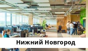 Справочная информация: Банкоматы СКБ-банка в Нижнем Новгороде — часы работы и адреса терминалов на карте