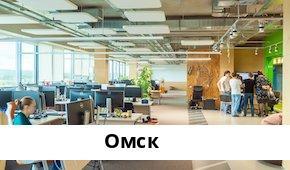 Справочная информация: Банкоматы СКБ-банка в Омске — часы работы и адреса терминалов на карте