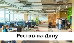 Справочная информация: Банкоматы СКБ-банка в Ростове-на-Дону — часы работы и адреса терминалов на карте