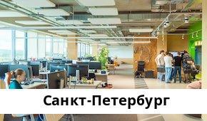 Справочная информация: Банкоматы СКБ-банка в Санкт-Петербурге — часы работы и адреса терминалов на карте